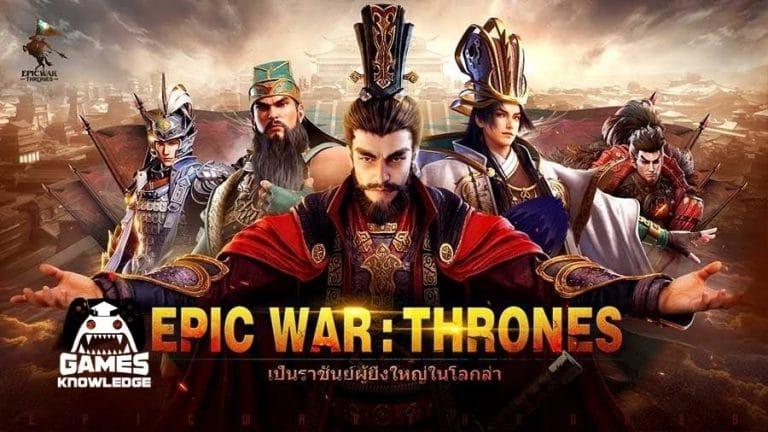 Epic War Thrones